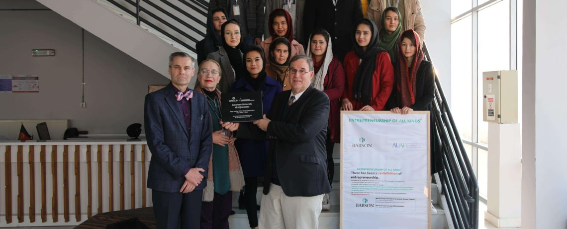 "AUAF RECEIVES AWARD FOR ""ADVANCING ENTREPRENEURSHIP EDUCATION IN AFGHANISTAN"""